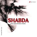 Shabdha (Original Motion Picture Soundtrack)/M.N. Krupakar