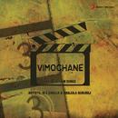 Vimochane (Original Motion Picture Soundtrack)/L. Vaidyanathan