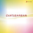 Chathurangam (Original Motion Picture Soundtrack)/M.G. Sreekumar