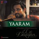 Yaaram/Vishal Bhardwaj