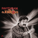 Pavithram (Original Motion Picture Soundtrack)/Sharreth