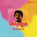 Agrajan (Original Motion Picture Soundtrack)/G. Devarajan