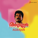 Agrajan (Original Motion Picture Soundtrack)/G. Deva Rajan