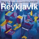 Reykjavik/Vibration
