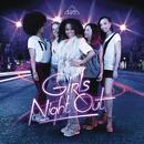 Girls Night Out/Aliyah