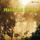 Priyakara Pappan (Original Motion Picture Soundtrack)/S.P. Venkatesh