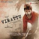 Virattu (Original Motion Picture Soundtrack)/Dharan Kumar