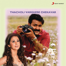 Thacholi Varghese Chekavar (Original Motion Picture Soundtrack)/Sharreth