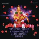 Pushparchana/Chitra, M.G. Sreekumar & Unni Menon