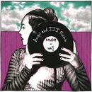 #1 in Heaven (Azari & III Remix)/MNDR