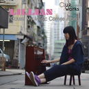 Cause My Music Comes Along/Lillian Wong