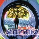 Kis Világ/Kozmix