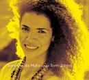 Vanessa da Mata canta Tom Jobim (Deluxe Edition)/Vanessa Da Mata