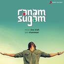 Ranam Sugam/Siva-Shah