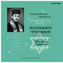 Cantorial Jewels/Richard Tucker