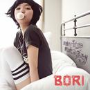 FaBorite Fantasy/Bori