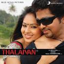 Thalaivan (Original Motion Picture Soundtrack)/Vidyasagar