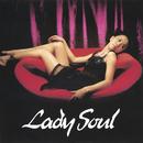 Lady Soul/ACO