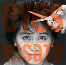 eyes -30th Anniversary Edition-/渡辺 美里