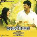 Dheerudu (Original Motion Picture Soundtrack)/SS Thaman