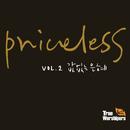 Priceless, Vol. 2/True Worshipers 12