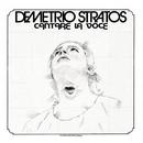 Cantare la voce/Demetrio Stratos