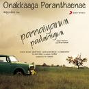 Onakkaaga Poranthaenae/Justin Prabhakaran