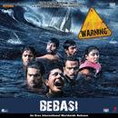 Bebasi/Meet Bros Anjjan