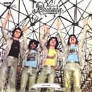 Pomada Cronología - Bellísimo (1979)/Pomada