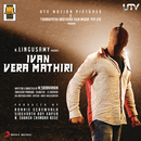 Ivan Vera Mathiri (Original Motion Picture Soundtrack)/C. Sathya