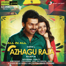 All in All Azhagu Raja (Original Motion Picture Soundtrack)/SS Thaman