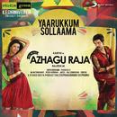 """Yaarukkum Sollaama (From """"All in All Azhagu Raja"""")/SS Thaman"""