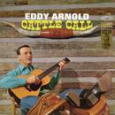 Cattle Call/Eddy Arnold