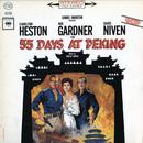 55 Days At Peking/Dimitri Tiomkin