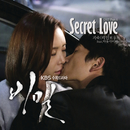 "Secret Love (From ""Secret"") feat.Outsider/Ji Sook"