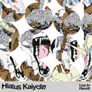 Live in Revolt EP/Hiatus Kaiyote