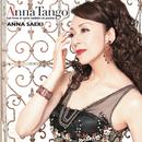 Anna Tango/Anna Saeki