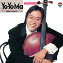 Kreisler, Paganini: Works (Remastered)/Yo-Yo Ma