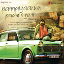 Pannaiyaarum Padminiyum (Original Motion Picture Soundtrack)/Justin Prabhakaran
