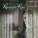 Casper/Russian Red