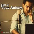 Best of Vijay Antony/Vijay Antony