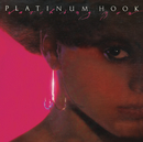 Watching You/Platinum Hook
