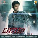 Citizen (Original Motion Picture Soundtrack)/C. Sathya