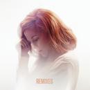Crying for No Reason (Remix Bundle)/Katy B