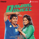 Damaal Dumeel (Original Motion Picture Soundtrack)/SS Thaman