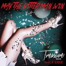 May the Bitter Man Win feat.J. Cole/Treasure Davis