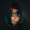 Cu Xian Tiao feat.Mei-Xiu Lin/Lin Yu Chun