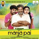 Manja Pai (Original Motion Picture Soundtrack)/N.R. Raghunanthan