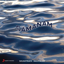 Gamanam (Original Motion Picture Soundtrack)/Ouseppachan