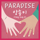 Paradise/Yang Song E
